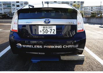 Parked test car