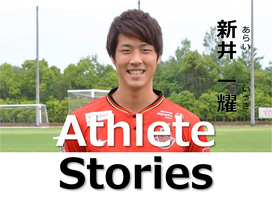 Athlete Stories 第2話 名古屋グ...