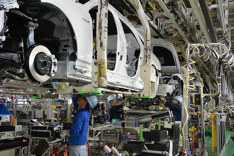 Motomachi Assembly Plant