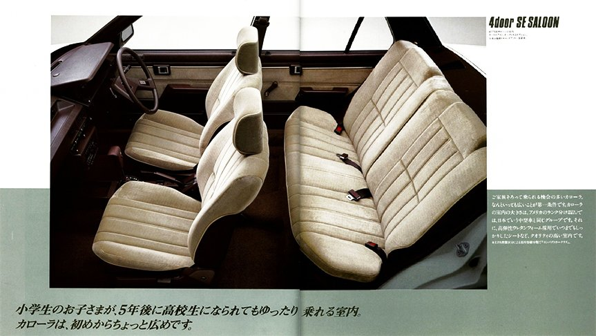 The FF design made the interior of the fifth-generation Corolla more comfortable