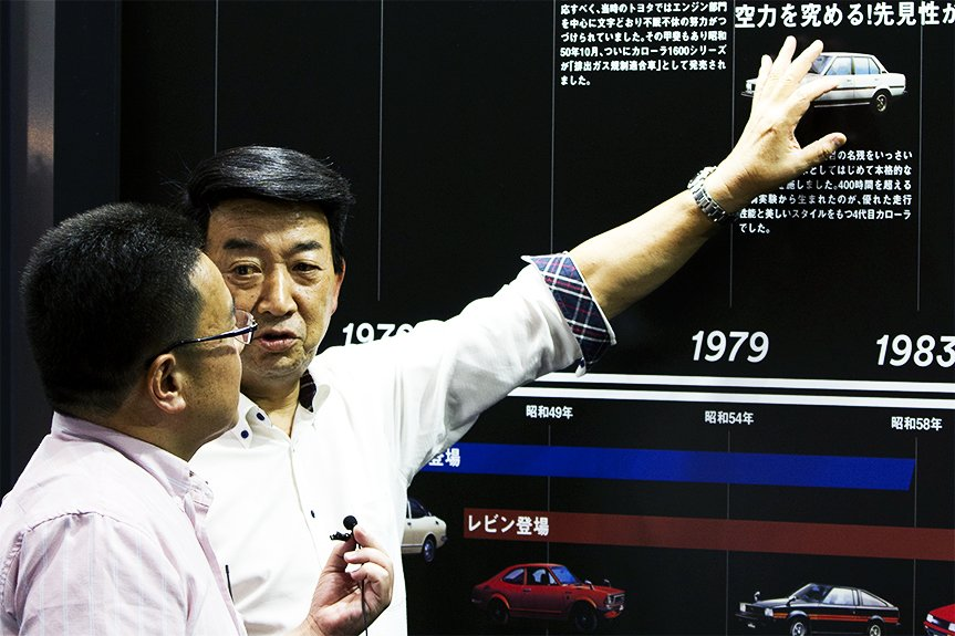 Mr. Kobayashi, the Corolla Geek (on the left) chats with Mr. Ohira, the Corolla master (on the right)