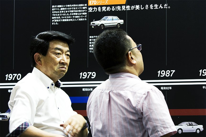Mr. Kobayashi, the Corolla Geek (on the right) chats with Mr. Ohira, the Corolla master (on the left)