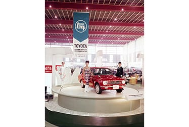 The debut of the first generation Corolla at the 13rd Tokyo Motor Show on October 1966