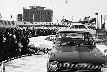 The debut event of the first generation Corolla in Nagoya