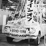 1966: The era of the first-generation Corolla