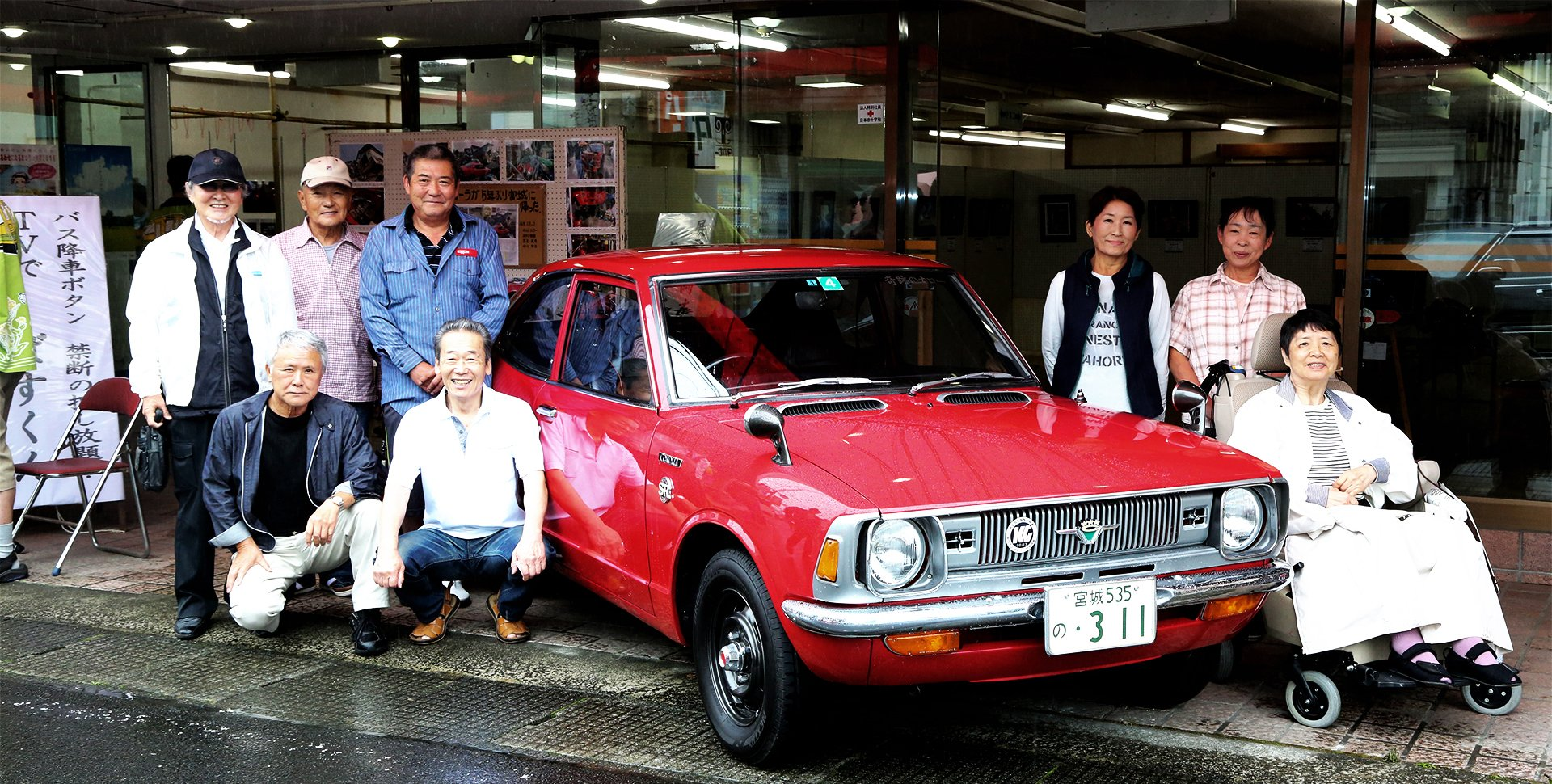 Ties that Bind: This Corolla had been restored to tell its tale of miracle and friendship.