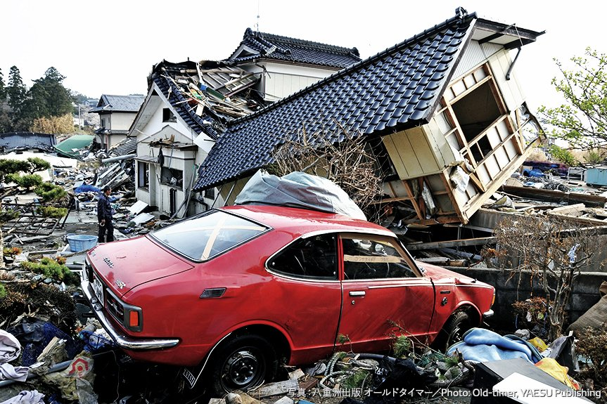 The Corolla immediately following the earthquake