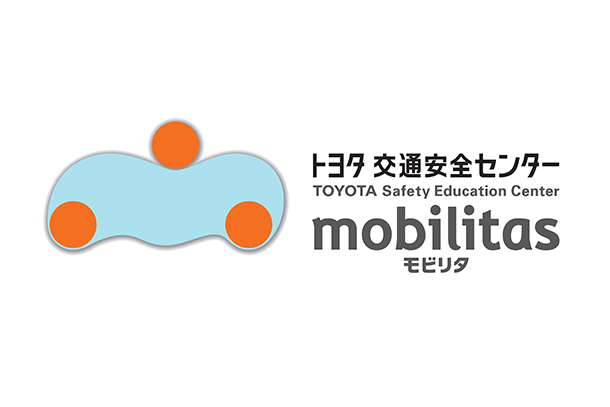 トヨタ交通安全センター モビリタ