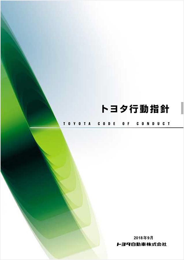 全ページダウンロード(PDF:0.99MB / 全19ページ)