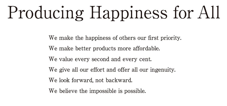 Producing Happiness for All