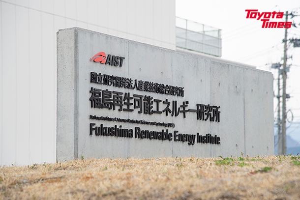 Toyota's Chief Technology Officer Senses the Potential for Renewable Energy in Tohoku