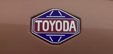 「トヨダ」から「トヨタ」へ