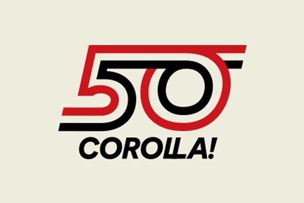 カローラ50周年
