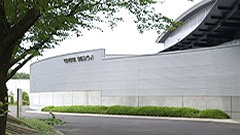 Tokyo Design Laboratory