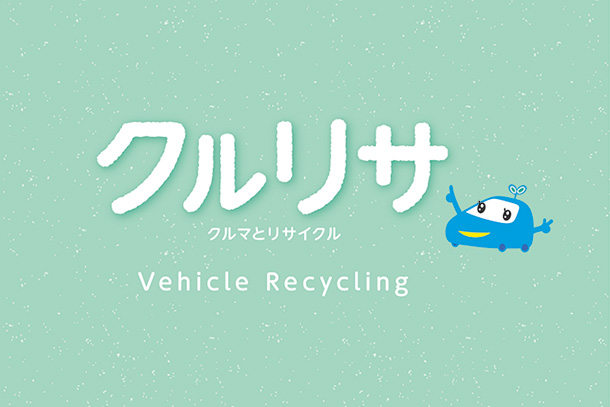 Vehicle Recycling
