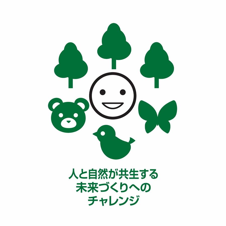 トヨタ環境チャレンジ 2050 - チャレンジ 6