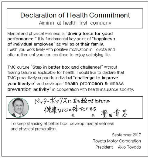 Declaration of Health Commitment