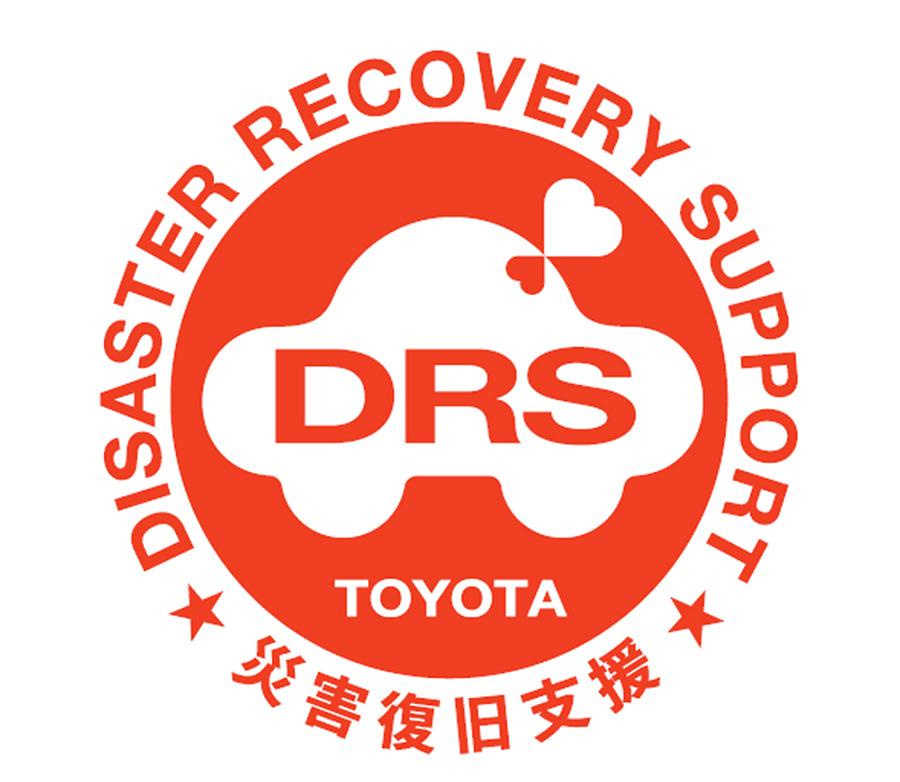 トヨタ災害復旧支援(TDRS)TOYOTA DISASTER RECOVERY SUPPORT