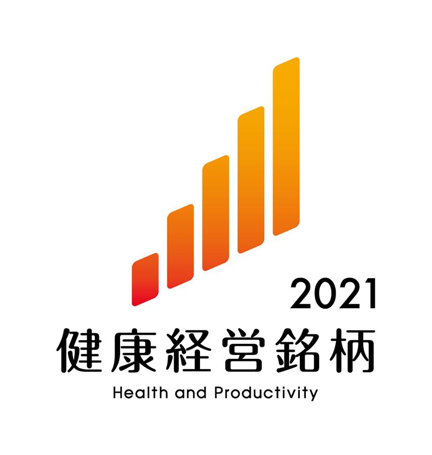 Health and Productivity