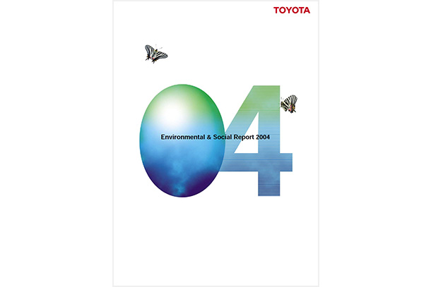 2004 Sustainability Report