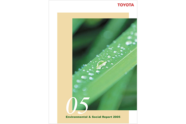 2005 Sustainability Data Book