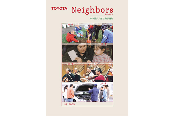 2005年 Neighbors vol.1