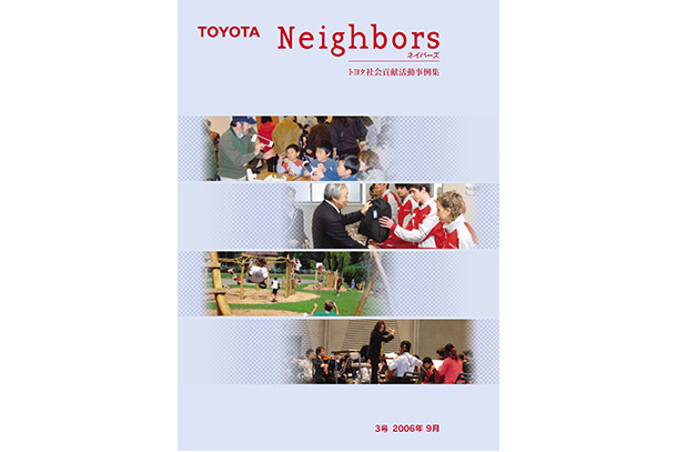 2006年 Neighbors vol.3