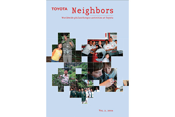 2006 Neighbors vol.2