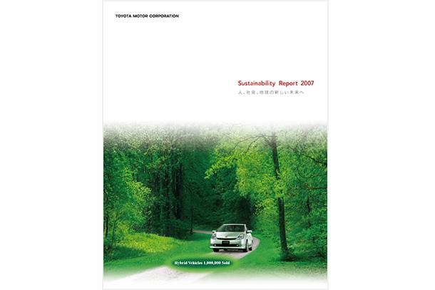 2007年 サステイナビリティレポート