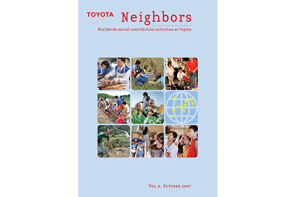 2007 Neighbors vol.5
