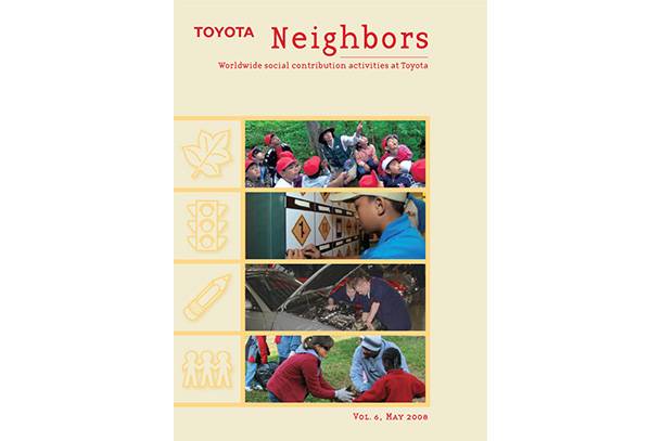 2008 Neighbors vol.6