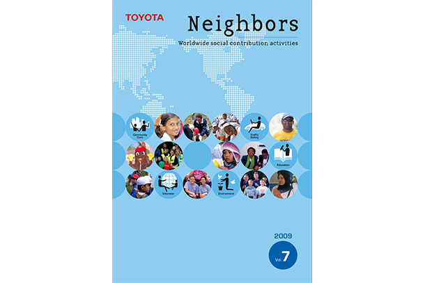 2009 Neighbors vol.7