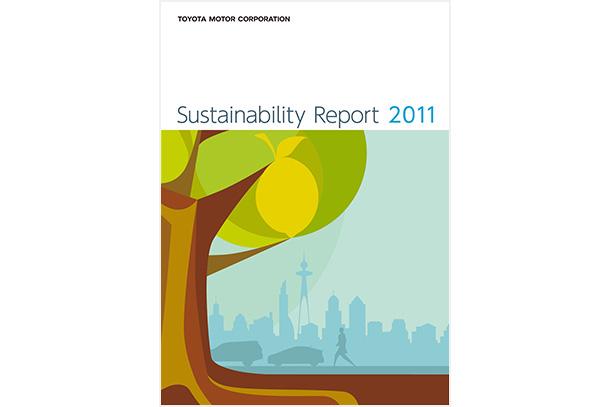 2011年 サステイナビリティレポート(フルレポート編)