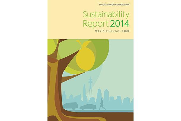 2014年 サステイナビリティレポート
