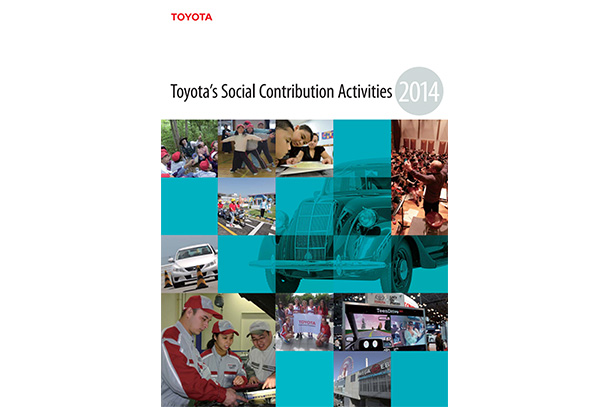 2014 Toyota's Social Contribution Activities