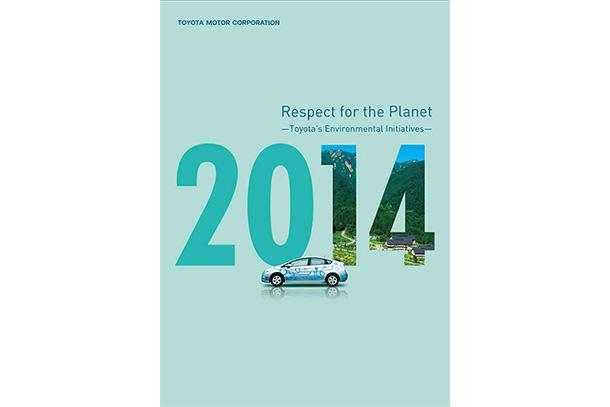 2014 Environmental Report