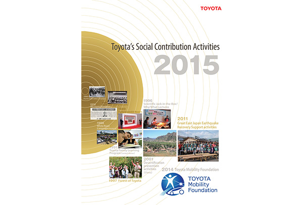 2015 Toyota's Social Contribution Activities