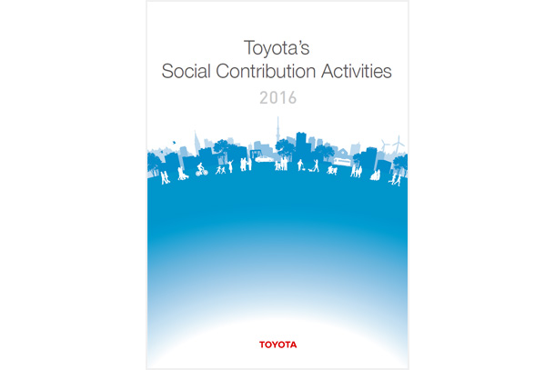 2016 Toyota's Social Contribution Activities