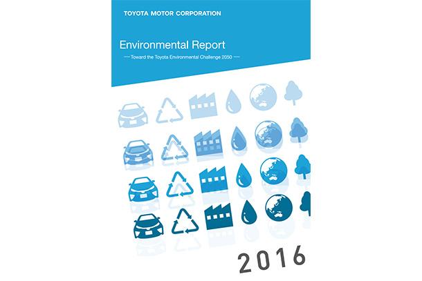 2016 Environmental Report