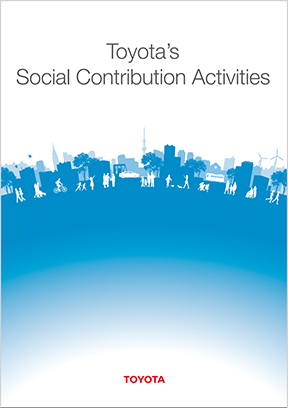 Toyota's Social Contribution Activities