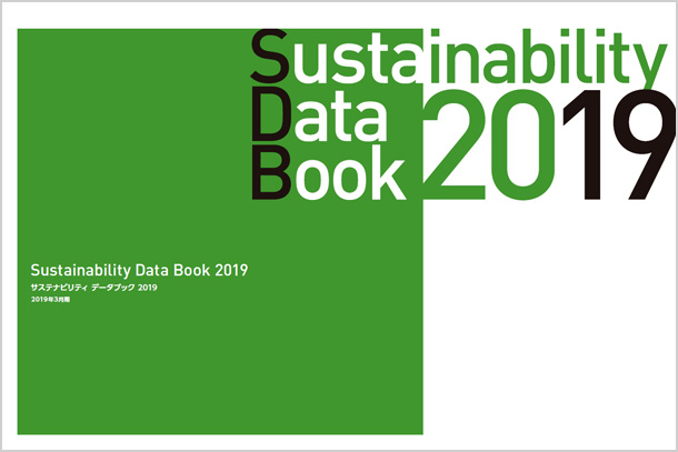 2019 Sustainability Data Book