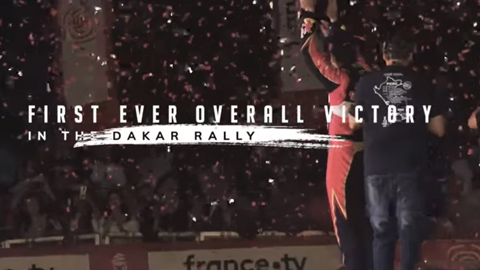 First Ever Overall Victory in the Dakar Rally