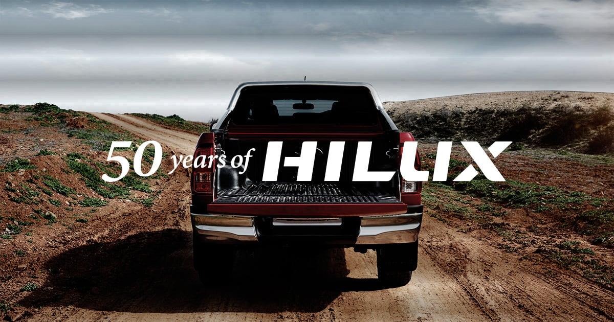 50 years of Hilux   ハイラックス 50周年特設サイト   トヨタグローバルニュースルーム