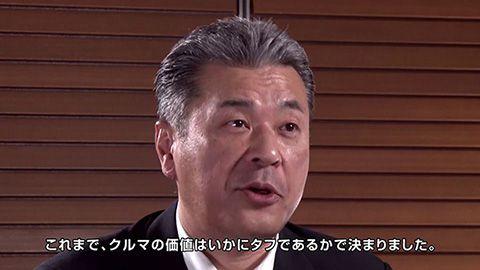 中嶋 裕樹(8代目ハイラックス開発責任者 2011~2016年)