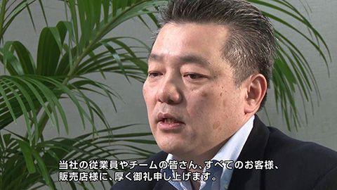 前田 昌彦(8代目ハイラックス開発責任者 2016~2017年)