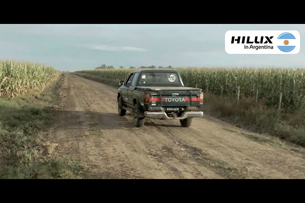 Argentina Customer Testimonials Video