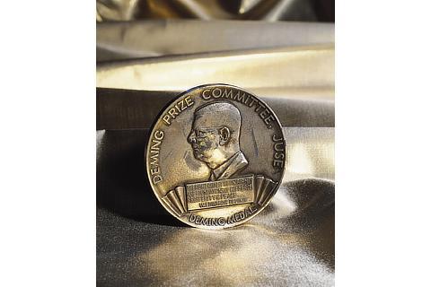 Deming Application Prize Medal (1965)