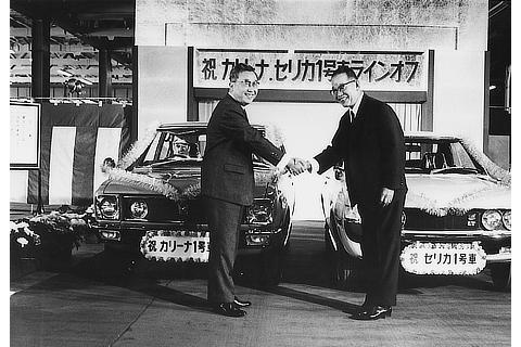 Line-off ceremony for the first production Celica and Carina vehicles (1970)