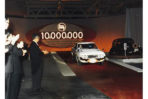 Achieving a cumulative total of 10,000,000 production units (line-off ceremony) (1972)