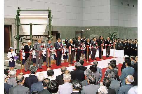 Toyota Commemorative Museum of Industry and Technology completion ceremony (1994)